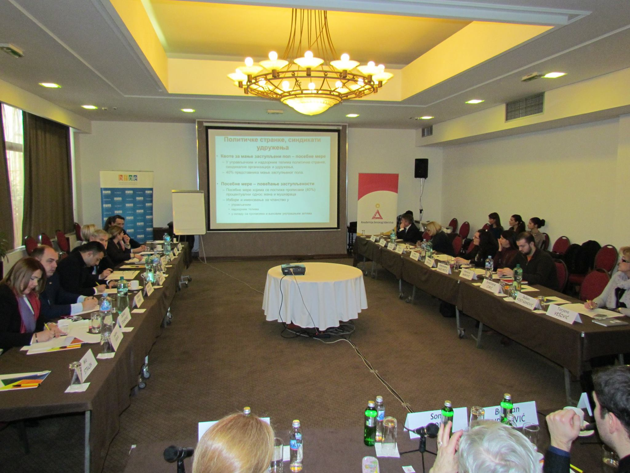 Women Leadership Academy holds its 2nd training for party executives