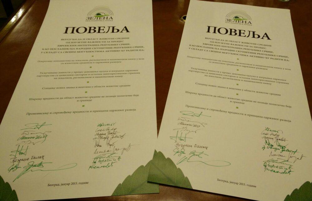 ZPG povelja potpisana