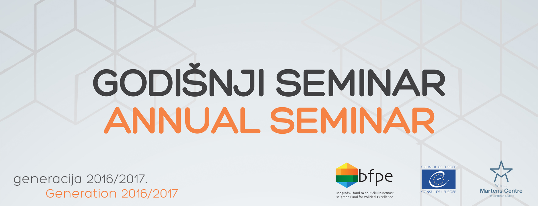 The third national seminar of the 13th generation of the BFPE Annual Seminar