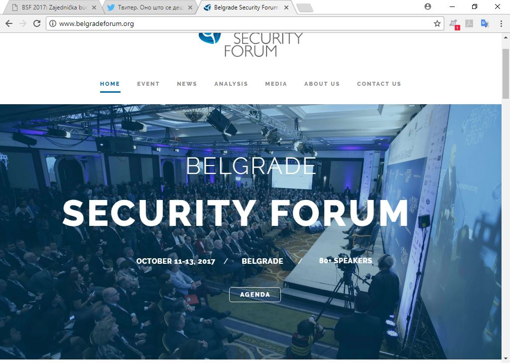 BSF 2017: Building a Common Future in the Age of Uncertainty