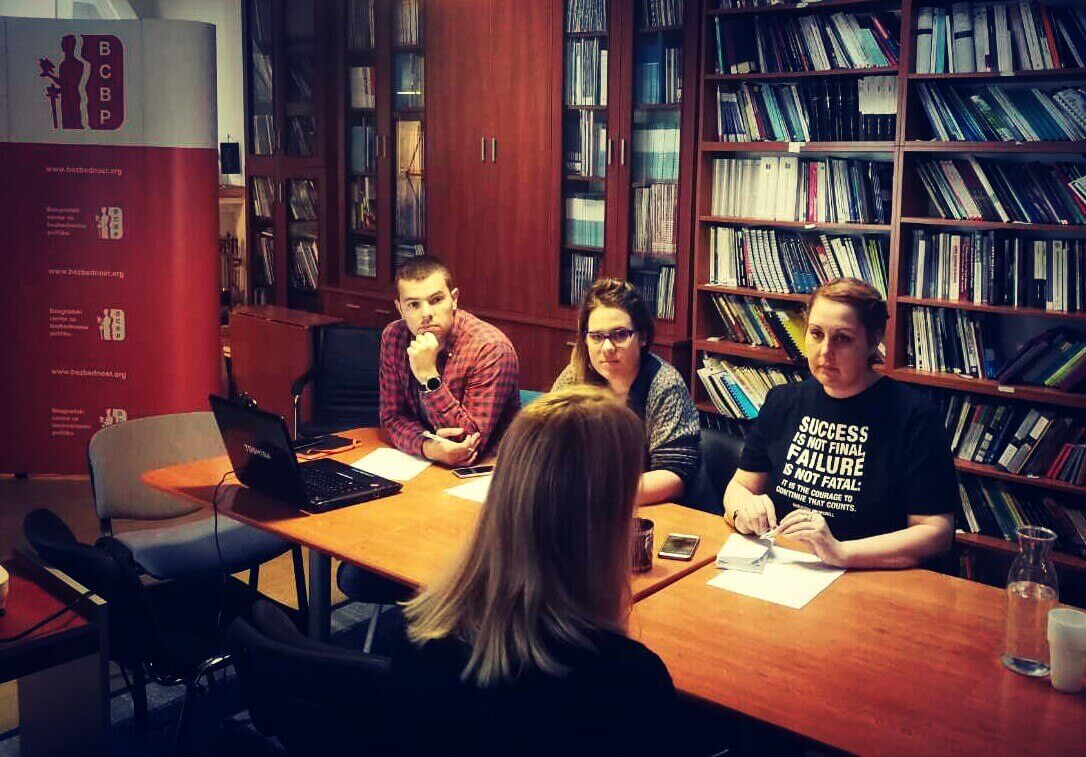 BSF selects papers and volunteers for its 8th iteration