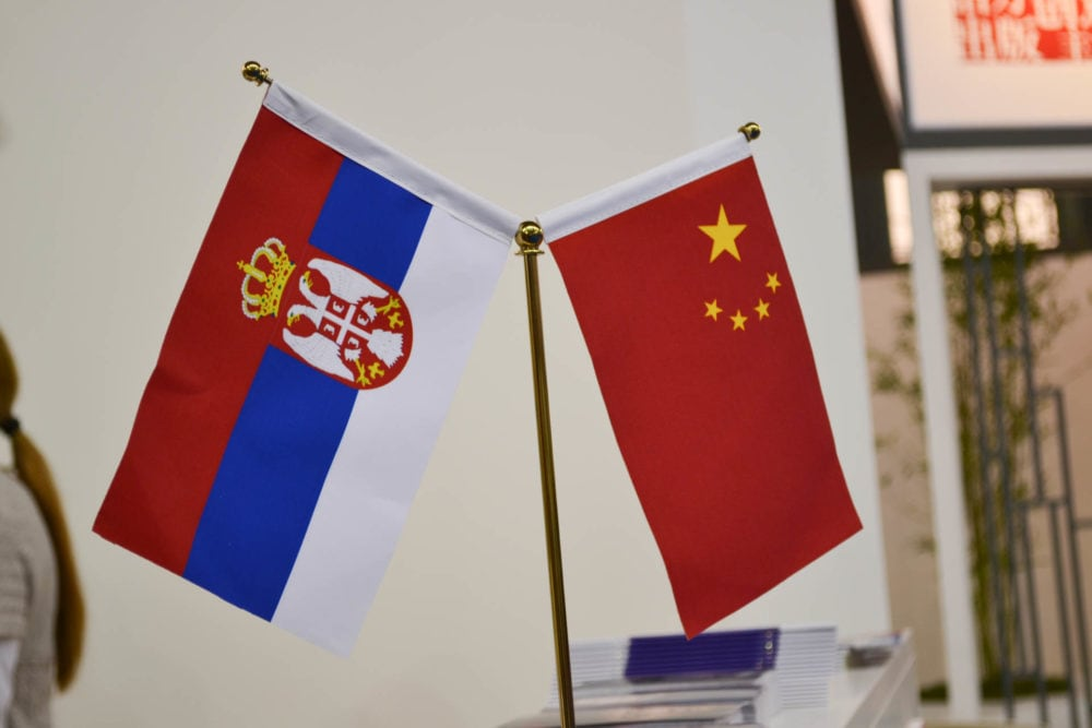 Study: In Chinese investments, Serbia stays in front of Central European countries