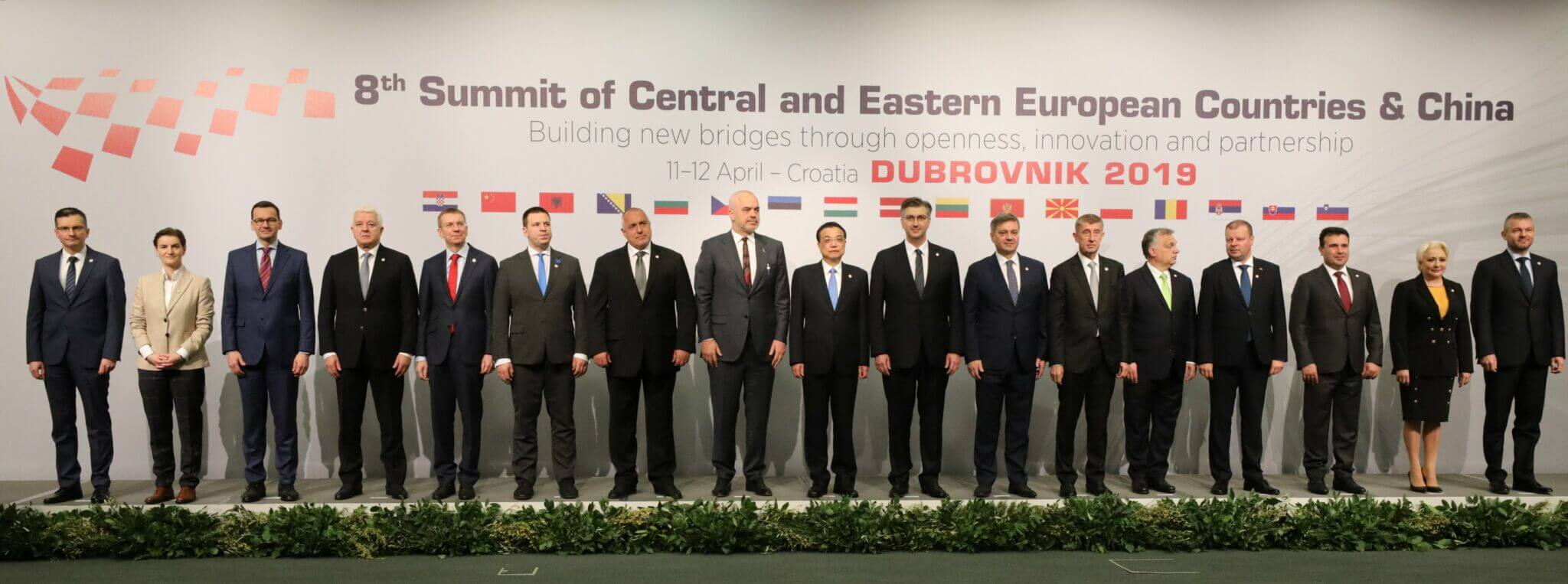 """Next phase in the China and Central and Eastern Europe relations: ACT strategy for overcoming the """"empty shell"""""""