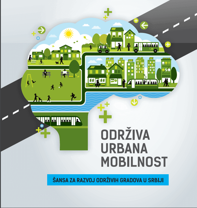 """Brochure """"Sustainable urban mobility – a chance for sustainable development of towns in Serbia"""" now available for download in English"""